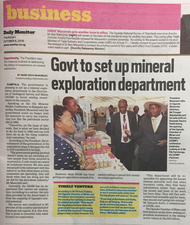 monitor newspaper uganda